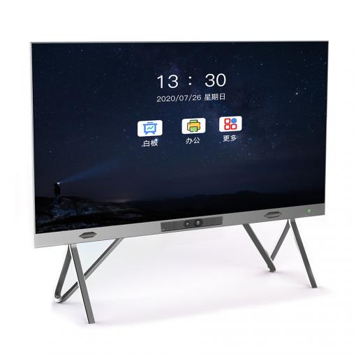 ALL-IN-ONE LED Display Solution