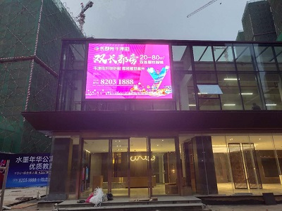 Platinum Series Outdoor LED Screen in Changsha, Hunan province